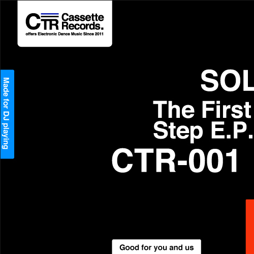 SOL / The First Step EP
