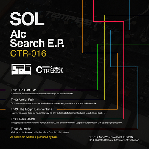 SOL / Alc Search EP